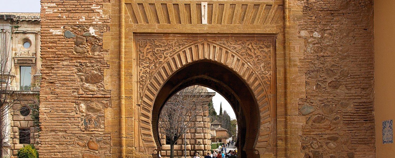 L 39 alhambra - Portes en granada ...