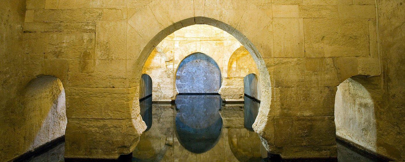 Home»Things To Do»Granadau0027s Art And Culture»Monuments»Arab Baths Of Alhama  De Granada