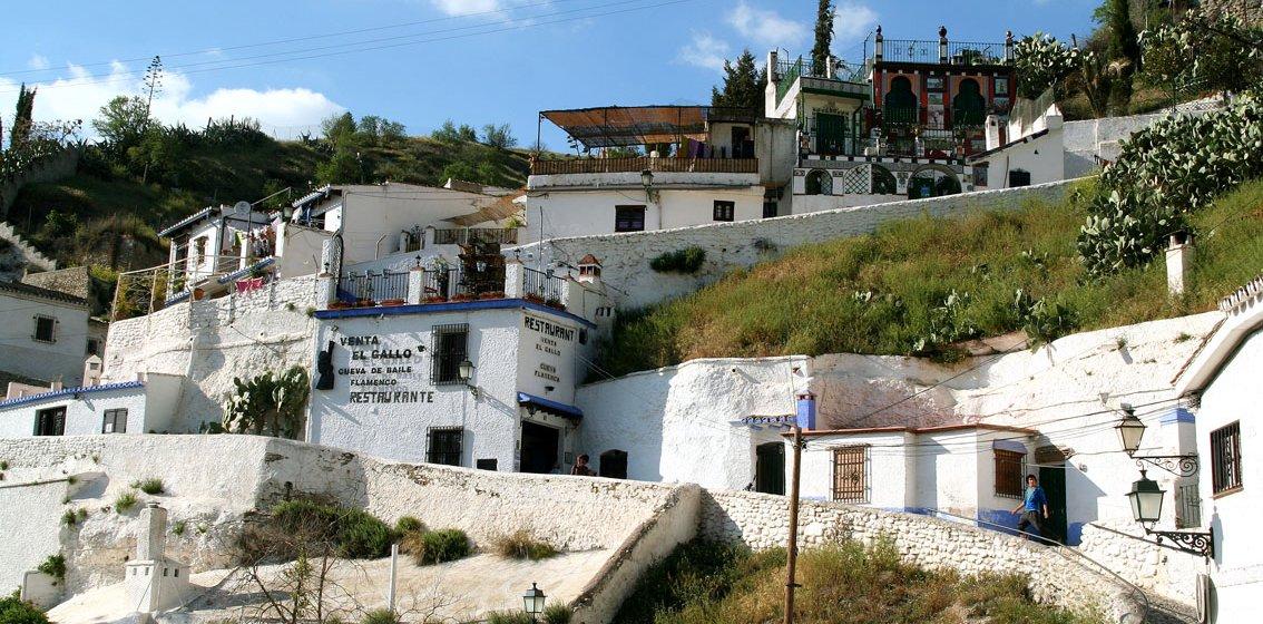 Barrio del Sacromonte de Granada