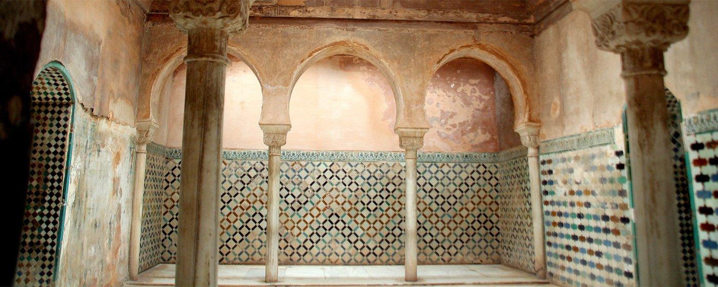Patronato Provincial De Turismo De Granada