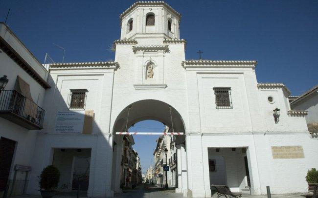 Puertas monumentales de santa fe - Puertas de paso en sevilla ...