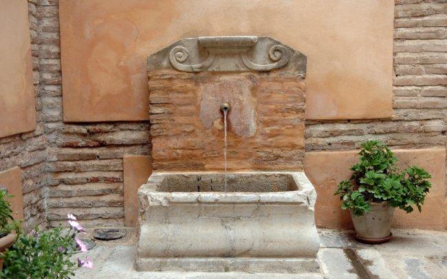Centro De Interpretación Del Agua Carmen Aljibe Del Rey Granada