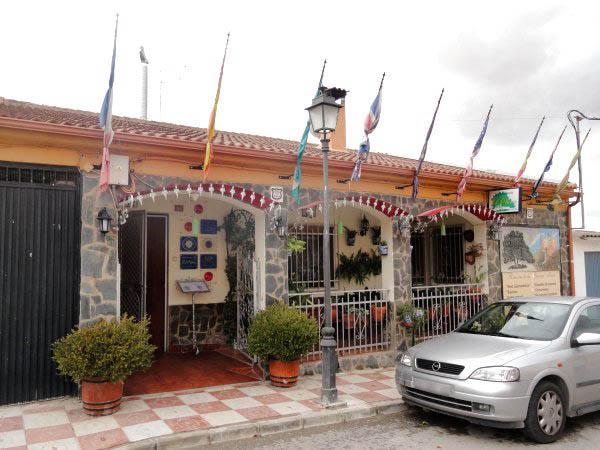 Restaurante El Olivo De Miguel Y Celia Granada Patronato De Turismo