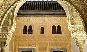 alhambra-anticipado
